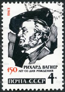 USSR 1963